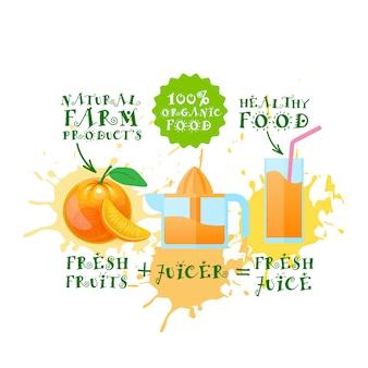 Frischer saft illustration orange juicer maker naturkost und landwirtschaftliche produkte konzept paint splash