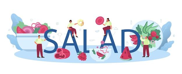 Frischer salat in einem typografischen wort der schüssel. peopple kocht bio und gesundes essen. gemüse- und obstsalat.