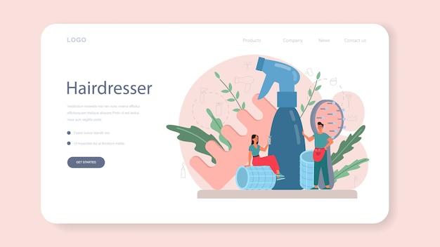 Friseur web banner oder landing page. idee der haarpflege im salon. schere und pinsel, shampoo und haarschnitt. haarbehandlung und styling.