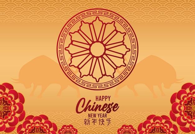 Fröhliche chinesische neujahrskarte mit goldener hintergrundillustration des roten blumenrahmens