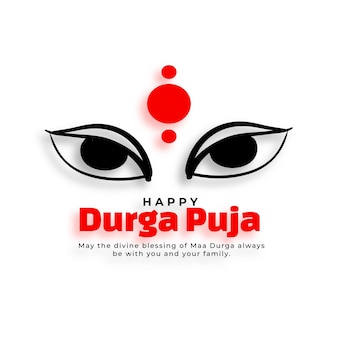 Fröhliche durga pooja hindu festivalkarte