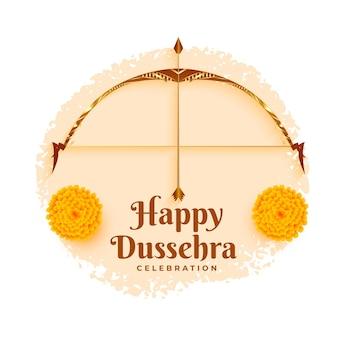 Fröhliche dussehra-festivalkarte mit blumen und bogenpfeil