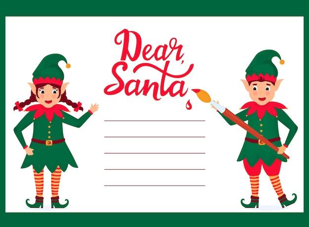 Fröhliche elfen schreiben dem weihnachtsmann einen brief.