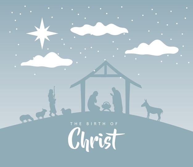 Fröhliche frohe weihnachtskrippe szene mit heiliger familie in stall- und tierschattenbildillustration