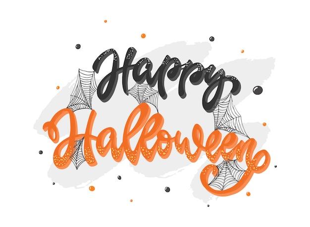 Fröhliche halloween-typografie
