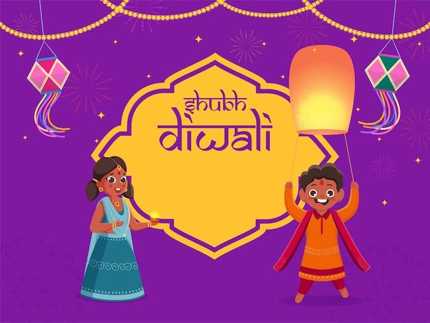 Fröhliche kinder, die das festival von shubh (happy) diwali genießen oder feiern