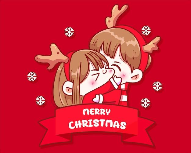 Fröhliche paare, die an gezeichneter karikaturkunstillustration des weihnachtsfeiertags hand umarmen und feiern