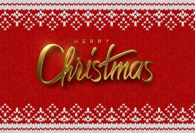 Fröhliche weihnachten. gestricktes textilmuster mit goldenem zeichen.
