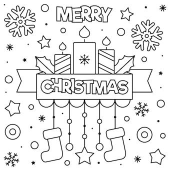 Fröhliche weihnachten. malvorlage