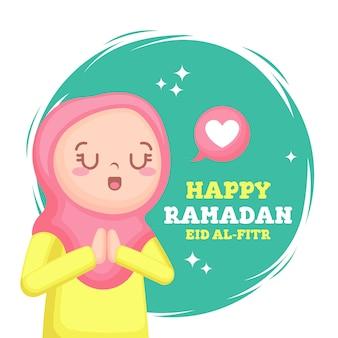 Fröhlichen ramadan