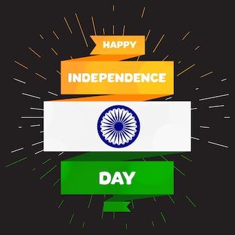 Fröhlichen unabhängigkeitstag
