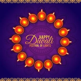 Fröhlicher diwali indischer festivalhintergrund