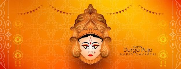Fröhlicher durga puja und navratri indischer traditioneller festivalbannervektor
