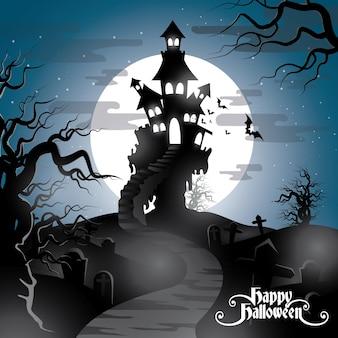 Fröhlicher halloween-hintergrund mit kürbis-spukhaus und vollmond-einladungsschablone