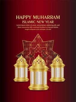 Fröhlicher muharram islamischer neujahrsfeier-flyer