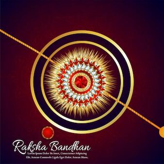 Fröhlicher raksha bandhan indischer festivalfeierhintergrund