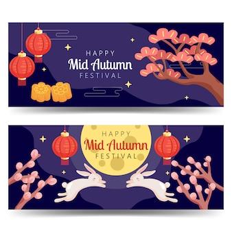 Fröhliches bannerdesign des mittherbstfestivals. chinesische feier mit laterne, kaninchen, mondkuchen und mond verziert. flacher stilvektor.