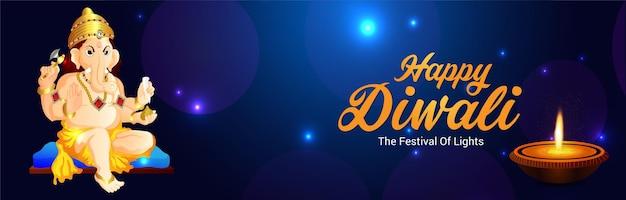 Fröhliches diwali-feier-banner mit illustration von lord ganesha