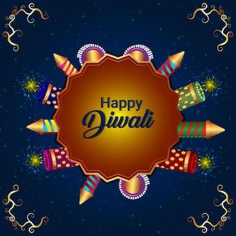 Fröhliches diwali-fest mit hellem hintergrund