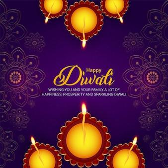 Fröhliches diwali-festival des lichtfeierhintergrundes