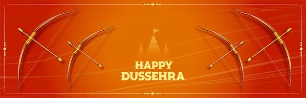 Fröhliches dussehra festival-bannerdesign im indischen stil