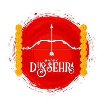 Fröhliches dussehra-hindu-kulturkartendesign