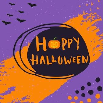 Fröhliches halloween-abstraktes plakatdesign mit traditionellen symbolen und handgezeichneter schrift. vektorillustration kann für tapeten, webseiten, weihnachtskarten, einladungen und partycollagen verwendet werden.