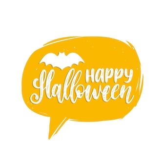 Fröhliches halloween in der sprechblase