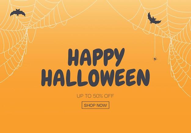 Fröhliches halloween, jetzt shop poster vorlage hintergrund. illustration