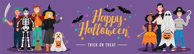 Fröhliches halloween, kinder in halloween-kostümen. vektor