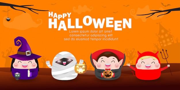 Fröhliches halloween kinderkostüm party. gruppe von kindern in halloween cosplay.