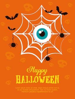 Fröhliches halloween mit spinnennetz