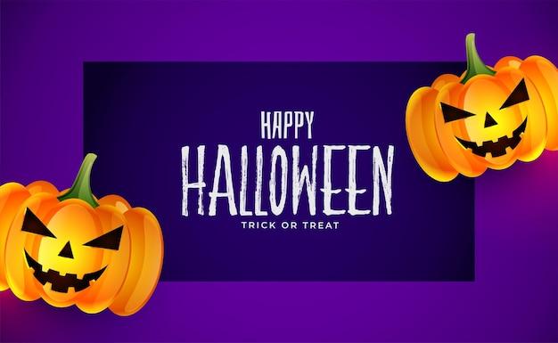 Fröhliches halloween-realistisches hintergrunddesign