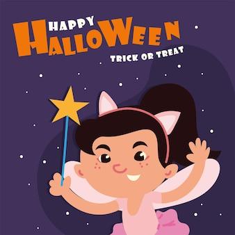 Fröhliches halloween süßes oder saures
