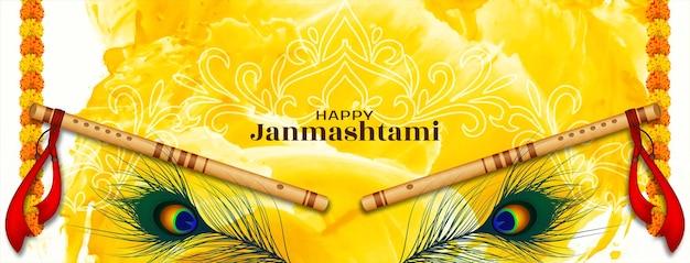 Fröhliches janmashtami-festivalfeierbanner mit flötenvektor