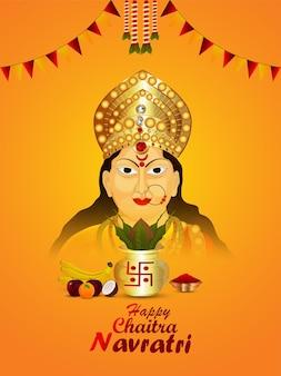 Fröhliches navratri-indisches festival-feierplakat mit göttin durga-gesichtsillustration