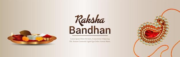 Fröhliches raksha-bandhan-feierbanner mit illustration with