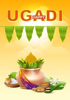 Fröhliches ugadi. vorlagengrußkarte für feiertag ugadi. goldtopf
