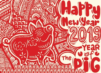 Frohe chinesische Neujahrskarte