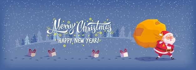 Frohe frohe weihnachten illustration grußkartenplakat