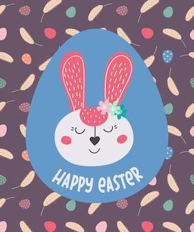 Frohe ostern. eine postkarte mit einem kaninchen. vektor-illustration