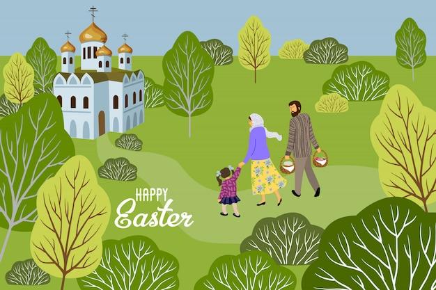 Frohe ostern. familie mit einem kind, das zu einer orthodoxen kirche geht, um eier und kuchen zu weihen. horizontal