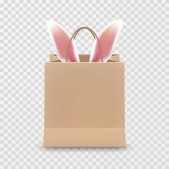 Frohe ostern sale. realistische papiereinkaufstasche mit den griffen lokalisiert auf transparentem hintergrund.