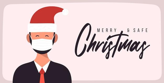 Frohe und sichere weihnachten.