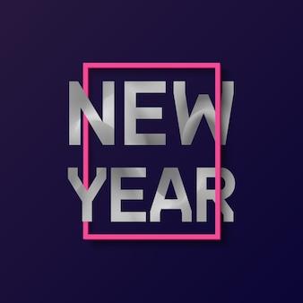 Frohe weihnachten 2018 und glückliche neue jahreskarte