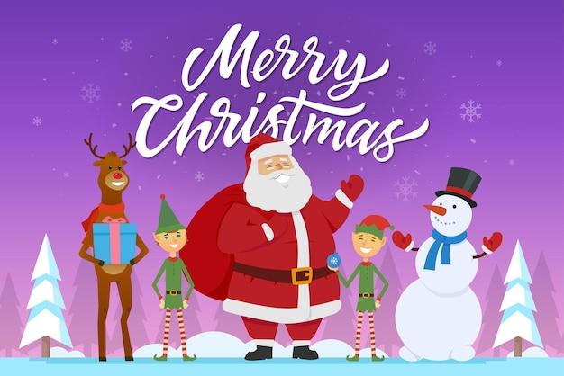 Frohe weihnachten - cartoon-figuren-illustration mit glücklich lächelndem weihnachtsmann, zwei elfen, raindeer, schneemann. winterkomposition mit schneeflocken, kiefern. perfekt als grußkarte, einladung, poster