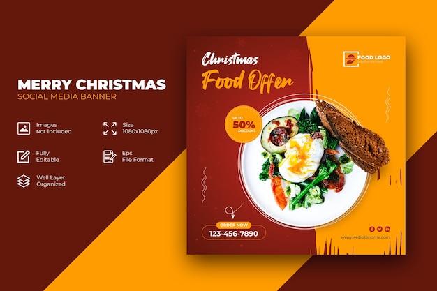 Frohe weihnachten essen menü social media post vorlage
