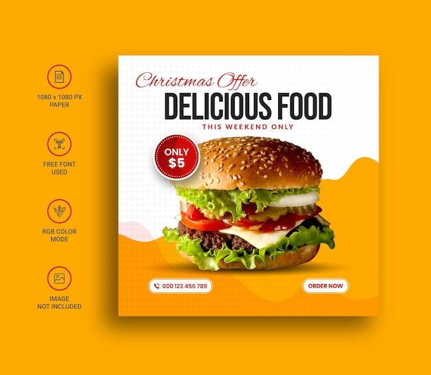Frohe weihnachten food burger social media instagram post banner design-vorlage