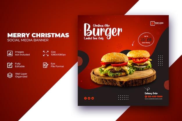 Frohe weihnachten food menu social media banner vorlage