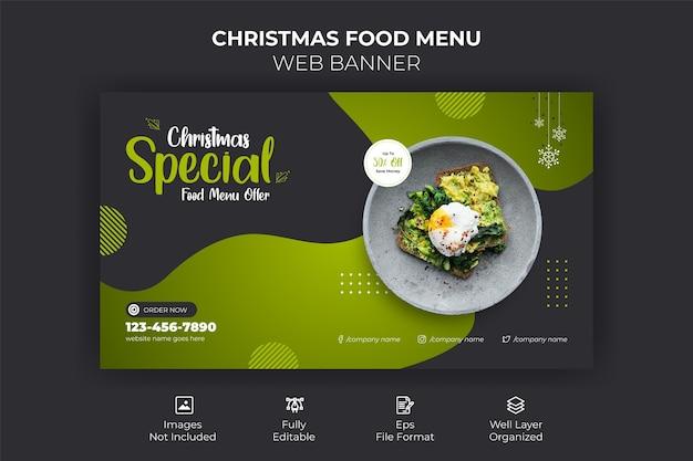Frohe weihnachten food menu web banner vorlage Premium Vektoren